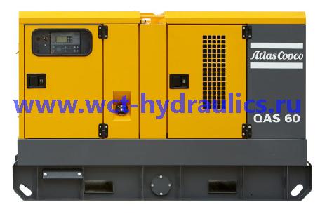 Передвижные генераторы 60-100 кВА линейки QAS: Линейка QAS